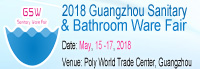 Guangzhou Sanitary & Bathroom Ware Fair