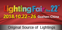 Lighting Fair 2018
